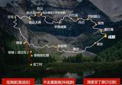 2019色达、稻城亚丁旅游攻略:线路规划,日程明细,出行方式比较