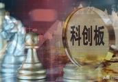 《粤港澳规划》发布,广东创投股迎来风口,低价筹码有哪些?