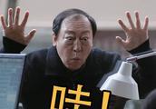 倪大红在《都挺好》中表现属于面瘫式的演技?网友:青铜中的王者