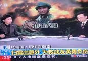 贵州扫雷英雄杜富国亲首次面对媒体述受伤过程央视女主播一度哽咽
