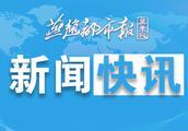 唐山市2018年完成食品安全监督抽检40829批次