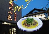 宝都餐饮集团第一届厨艺切磋会圆满落幕松江广富林景区湖光山色
