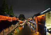 惊艳!这个拥有6000年历史的江南古镇,这辈子一定要去一次!