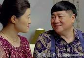 乡村爱情11_正式杀青 赵本山出席关机仪式 大脚占C位