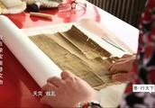荣宝斋|旅游卫视《善行天下——我在荣宝斋修文物》