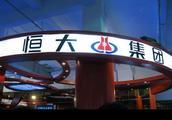 当之无愧的慈善大佬:豪捐42亿现金远超马化腾,坐拥中国第一地产