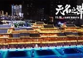 探秘《无名之辈》取景地——贵州都匀