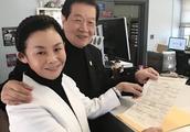"""80岁""""华人神探""""李昌钰公布婚讯 未婚妻曾将其写入小说"""