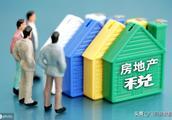 房地产开发商交给国家的税,税率是多少?
