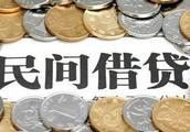 芒种互联:现金贷行业乱象改善 风控设计功不可没