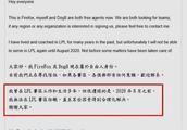 英雄联盟:网传RNG禁止风哥去其他LPL战队?离开RNG回台湾养病?
