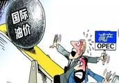 """2019年油价已经""""三连涨"""",2月28号油价""""四连涨""""已成定局?"""