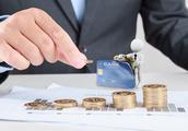 超过多少存款,才有必要把余额宝的钱取出存银行,使利益最大化?
