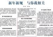 天津人又可以领钱了,有独生子女证,今年起每人或能领2400元