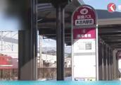 执过期签证非法滞留日本务工,11名中国公民被北海道警方拘捕