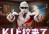 LOL上校LPL一周秀:RNG成最强毒奶队