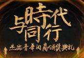 """最新""""杰出青年闽商榜""""出炉!红细胞集团位列两席!"""
