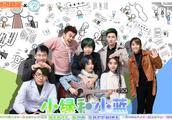 国漫再进校园!哈尔滨工业大学筑梦话剧社演绎动画《小绿和小蓝》