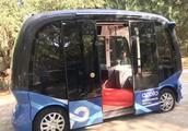 国内首个无人驾驶商业示范运营项目来啦!无人驾驶小巴超级牛!