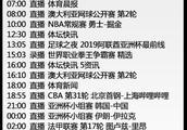 央视今日节目单 CCTV5直播勇士vs掘金+CBA+亚洲杯中国男足pk韩国