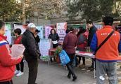 「创文创卫81」天津市河东区中山门街道携手联通河东分公司开展创文创卫宣传一条街活动