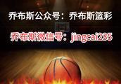 北京首钢vs南京同曦大圣 北京冲击五连胜