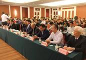 江苏如东北京投资环境推介会圆满举行 九项签约总投近七十亿元