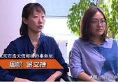 用《大头儿子和小头爸爸》的知名度营销,杭州公司关联方被判侵权