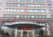 济宁市住建局出台未经公平竞争审查的文件惹争议