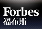 福布斯推出《加密资产与区块链》简报