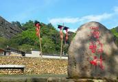 江西最奇怪的村子,明明气候温和,全村上下却不见一只蚊子!