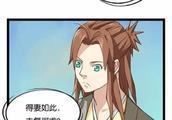 漫画:新新新白娘子传奇!我不是结巴!