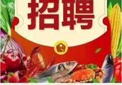 王兴又选择了一个慢赛道:美团买菜杀向天通苑