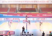CUVA大学生排球联南方赛区女排福建师大3-0西南大学精彩集锦