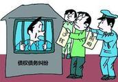 深圳债务纠纷|老公借钱跑了妻子要偿还吗