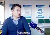 哈尔滨:为打造优良的营商环境,哈尔滨新区做了什么?
