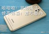 金立在印度发布两款新机,宣布重回手机市场