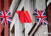 """无惧脱欧!中国""""国家队""""成立中英基金,要对英国投资10亿英镑"""