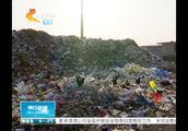 石家庄多个小区垃圾成山,臭气冲天无人清走,记者调查真相让人无奈