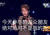 刘谦春晚魔术奥秘居然是换壶,他当年为什么被封杀?