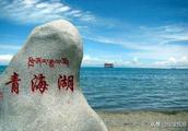 """听说今年青海湖开湖 会呈现难得""""文武双开""""奇观"""