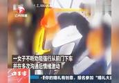 陕西:欲前门下车遭拒,三乘客围殴公交司机
