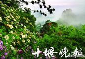 武当山隐仙岩:历代高人修炼之地