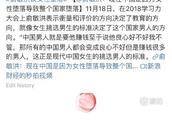 俞敏洪:女性拜金不求人品,张雨绮:接受全世界单身男人的追求!