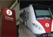 苏沪地铁连接线,一条已经在建,其它几条还远吗?作用远超广佛线