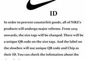"""打击山寨品!为杜绝造假 耐克将从2019年起为每双鞋设""""身份证"""""""