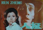 《追捕》日本导演佐藤纯弥逝世,享年86岁,曾执导《敦煌》