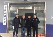 华阴一男子以安排工作为由诈骗20万元 被警方刑拘