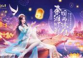 5A景区南京夫子庙秦淮灯会正上演,免门票,不拥挤!