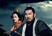 汉高祖刘邦的后宫,吕后和戚夫人的争斗史